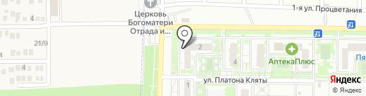 Продукты Кубани на карте Ростова-на-Дону
