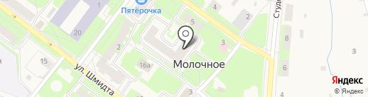 Эстетик-клуб на карте Молочного