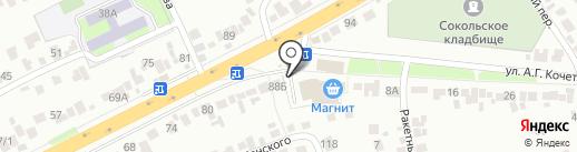 Магазин автоэмалей на карте Липецка
