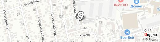 Дон Фарма на карте Ростова-на-Дону