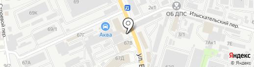 Озон Авто на карте Ростова-на-Дону
