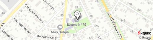 Dance Mix на карте Ростова-на-Дону