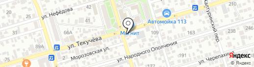 Наблюдатель на карте Ростова-на-Дону