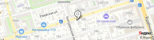 Сфера на карте Ростова-на-Дону