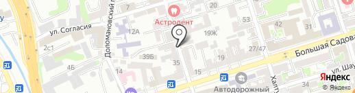 РЕЗОН на карте Ростова-на-Дону