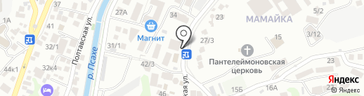 ИНЬ-ЯНЬ Аквамарин на карте Сочи