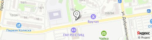 Пещера на карте Ростова-на-Дону