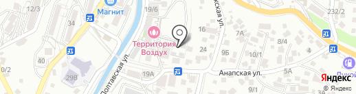 Маргарита на карте Сочи
