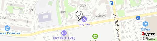 Магазин детской обуви на карте Ростова-на-Дону