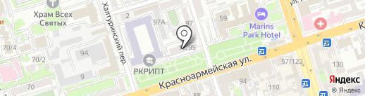 Go! Кофе на карте Ростова-на-Дону