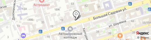 Kuchenland Home на карте Ростова-на-Дону