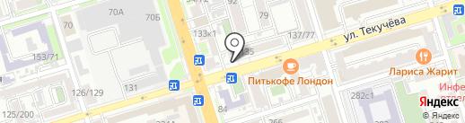 Коммунистическая партия РФ на карте Ростова-на-Дону