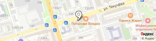 Rosalia на карте Ростова-на-Дону