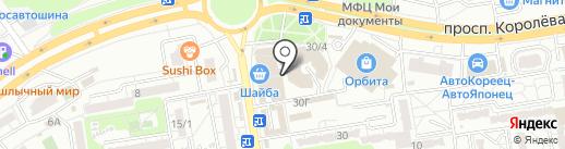 ЦенаШОК на карте Ростова-на-Дону