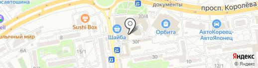 Аэлита на карте Ростова-на-Дону