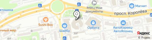 Купить ЕДУ на карте Ростова-на-Дону