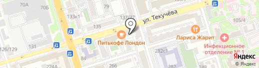 Brilling school на карте Ростова-на-Дону