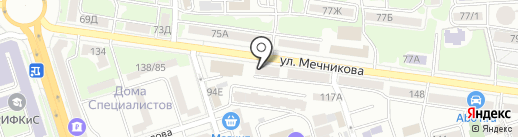 Центр гармонии Беляевой на карте Ростова-на-Дону
