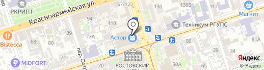 ASTOR HOME на карте Ростова-на-Дону