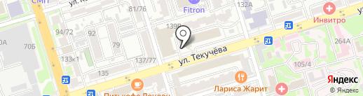 BetCity на карте Ростова-на-Дону