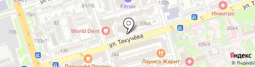Киоск по продаже кофе с собой на карте Ростова-на-Дону