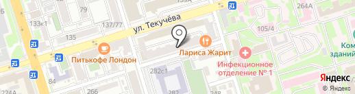РЕСО-ГАРАНТИЯ, СПАО на карте Ростова-на-Дону