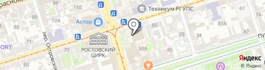 Coffeehunters на карте Ростова-на-Дону