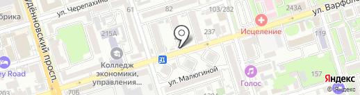ДОНСКАЯ ПРАВОВАЯ КОМПАНИЯ на карте Ростова-на-Дону