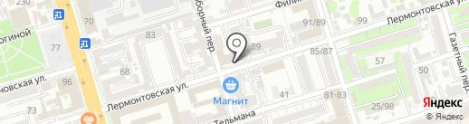 YouMagic.Pro на карте Ростова-на-Дону