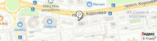 Русская чайная компания на карте Ростова-на-Дону