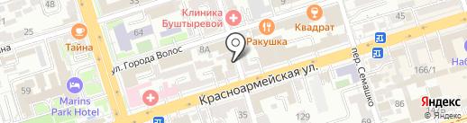 Адвокатский кабинет Васильева Т.В. на карте Ростова-на-Дону