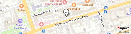 Софья+ на карте Ростова-на-Дону