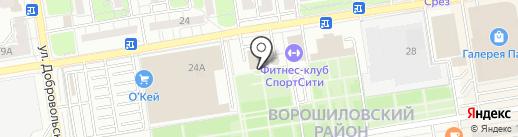 Глобал-А на карте Ростова-на-Дону