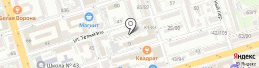 РЕПРИНТ на карте Ростова-на-Дону