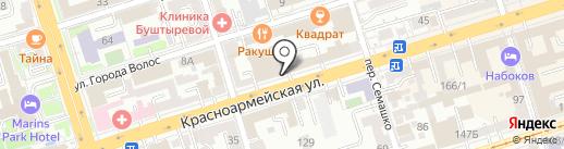 Финансовая свобода на карте Ростова-на-Дону