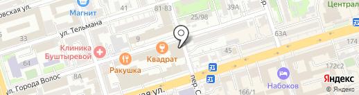 Е1 на карте Ростова-на-Дону