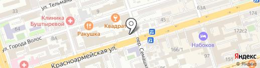 ShallDon-Clinic на карте Ростова-на-Дону