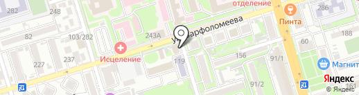 Комисионный магазин на карте Ростова-на-Дону