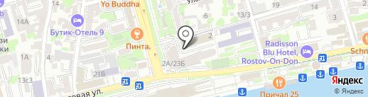 Vanside на карте Ростова-на-Дону