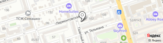 Гранат на карте Ростова-на-Дону