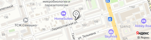 А-КОНСУЛЬТАНТ на карте Ростова-на-Дону