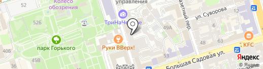 I am Special на карте Ростова-на-Дону