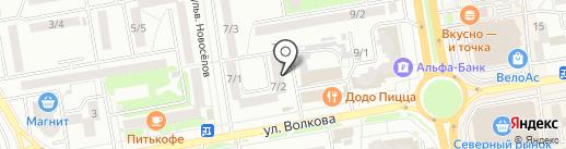 Магазин бытовой химии на карте Ростова-на-Дону
