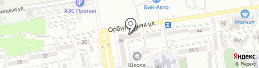Парикмахерская на карте Ростова-на-Дону