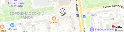 Белорусская косметика на карте Ростова-на-Дону