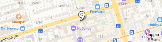 Eyes-n-lips на карте Ростова-на-Дону