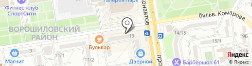 Магазин ножей на карте Ростова-на-Дону