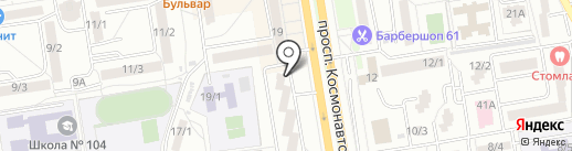 Пикничок на карте Ростова-на-Дону