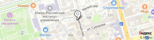 La Scala на карте Ростова-на-Дону