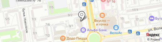 Платежный терминал, КБ Ростфинанс на карте Ростова-на-Дону
